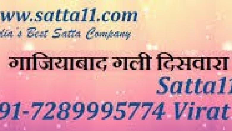 Satta King Chart Satta King Satta King Gali Satta Satta Chart